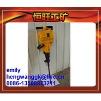 electric rock drilling rig thumbnail image