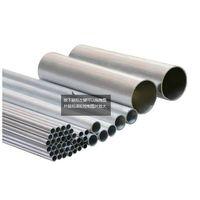 aluminum tube(straight aluminum pipe) thumbnail image