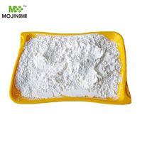 Factory supply 98.5% feed grade cas 72-19-5 L-threonine thumbnail image