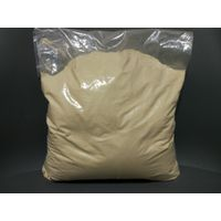 bmk yellow powder china bmk best price bmk manufactory