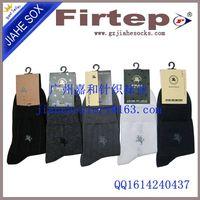 men black business socks men socks manufacurer thumbnail image