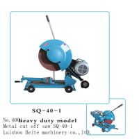 power metal pipe cutting machine with abrasive blade thumbnail image
