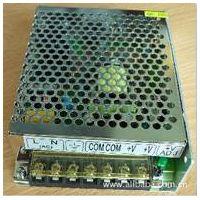 12V60W Powersupply