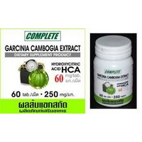 GARCINIA|Health|Slimming|Weight Control|Herbal|Natural|Dietary|Food Supplement|HCA|Appetite|Obesity