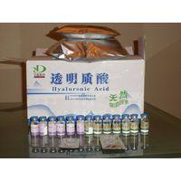 hyaluronic acid food grade thumbnail image
