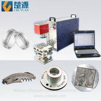 10W 20W 30W Portable fiber laser marking machine thumbnail image