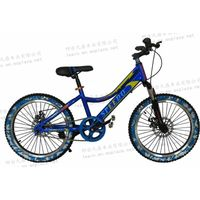 "High quality 20"" MTB children bike/beautiful colored tire kids bike/disc brake bicycle-jd26"