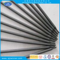 China suppliers AWS E7015 J507 carbon steel welding electrode welding rod 3.15mm