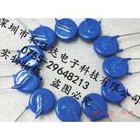 Inventory epcos B722 Varistors - Arresters - Voltage Protection