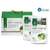 Honestin Jeju Cabbage Broccoli Extract