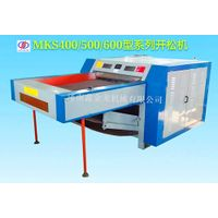 Shredding machine shoddy fiber making machie opening machine