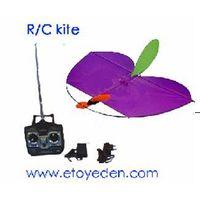 rc toy,rc toys,rc kite,4CH Radio control kite