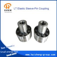 LT Elastic Sleeve-Pin Coupling thumbnail image