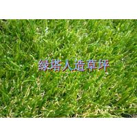 Soccer Artificial Turf Grass synthetic grass thumbnail image