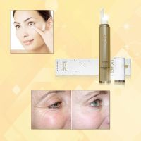 Happy Paris Anti-wrinkle Eye Essence