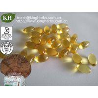 Reishi spore extract, Ganoderma lucidum,Reishi mushroom Extract CAS:57-87-4