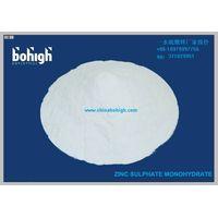 35%Zinc Sulphate Monohydrate CAS7446-19-7