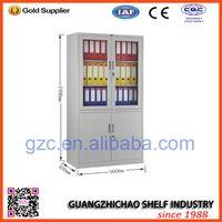 office steel storage cabinet