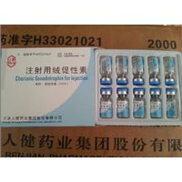 Original VIP NingBo RENJIAN 2000IU 5000IU HCG (Human Chorionic Gonadotropin) Very Cheap Wholesale thumbnail image