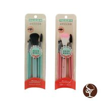 L0843 makeup brushes