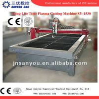CNC Plasma Cutting Machine SY-1530