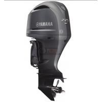 New 2017 Yamaha F225 V6 4 Stroke Outboard Motor