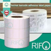 Theraml Adhesive Label Paper Bar Code Printer thumbnail image