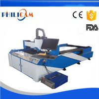 Philicam hot sale metal laser cutting machine with 200w 300w 500w