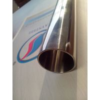 420 grade 4 inch stainless steel welded pipe pharmaceutical tube pipe per kg ton low price hot sale