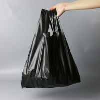 Customized Environment Friendly Vest Carrier Shopping Bag Plastic for Supermarket thumbnail image