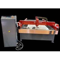 SNR-ST CNC Table Plasma Cutting Machine thumbnail image