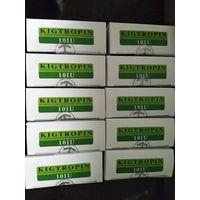 Top quality Brand Kigtropin rHGH,Kigtropin HGH, original somatropin hgh hygetropin igtropin thumbnail image