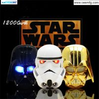 CESMFG Wholesale Star War Movie Cell Mobile Phone Power Bank