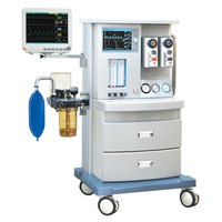 Hospital veterinary medical anesthesia machine