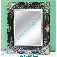 Corner decorative frame thumbnail image