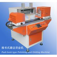 DL-L410MT Card Edge Gilding Machine Foil machine thumbnail image