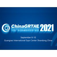 To Be A Part of the Largest Rubber Tire Show in China
