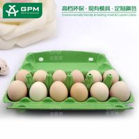High quality low price paper pulp 12 egg box cartons for sale