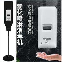 Automatic Liquid Dispenser
