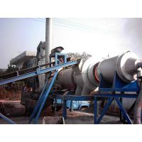 asphalt mixing plant MZS40