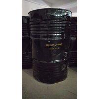 Acrylic Polyol Idecryl-1063