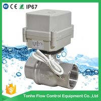 "DN32 1 1/4"" DC12V/24V Stainless Steel 304 316 Electric Valve"