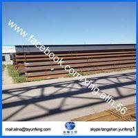 China ASTM H Beams in tangshan china