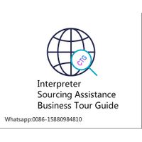 Product Sourcing in China, English Interpreter,Chinese Interpreter,Product Purchaser