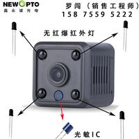XYC-PT3528AC-A1 thumbnail image
