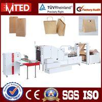 RZFD-450 Big Size Flat Bottom Paper Carry Bag Making Machine thumbnail image