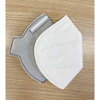 High-speed automatic ultrasonic KF94 face mask folding machine thumbnail image