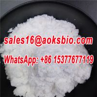 China supplier Watermelon Ketone CAS 28940-11-6 Factory Supply