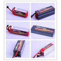 2600mAh 11.1V 25C RC Battery