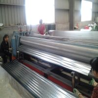 High Quality Competitive Price Waved Glazed Gi Roofing Sheet thumbnail image